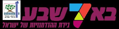 Logo BeerSheva